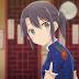 Adachi to Shimamura - Episode 02 Subtitle Indonesia