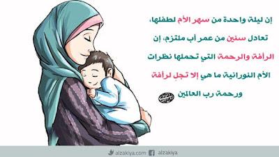 قصة قصير بعنوان لا يوجد بديل لأمي