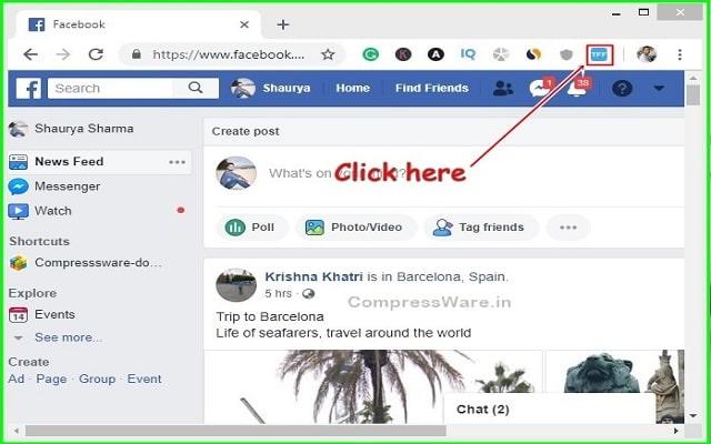 Anjaan Ladki ka facebook phone number asani se nikale