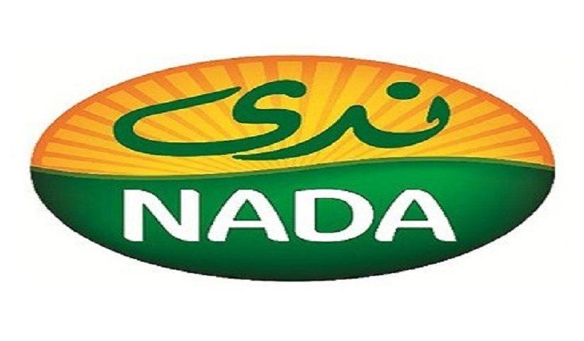 وظائف شركة العثمان للإنتاج والتصنيع الزراعي ندي السعودية 1442