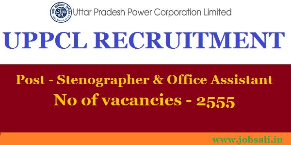 UPPCL Vacancy, Stenographer jobs in UP, Govt Jobs In UP