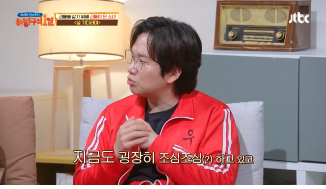 무서운 외모 때문에 편하게 산다는 배우 김성오 - 꾸르