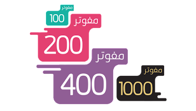 شرح الإشتراك في باقة المفوتر 100 من stc الإتصالات السعودية 2018
