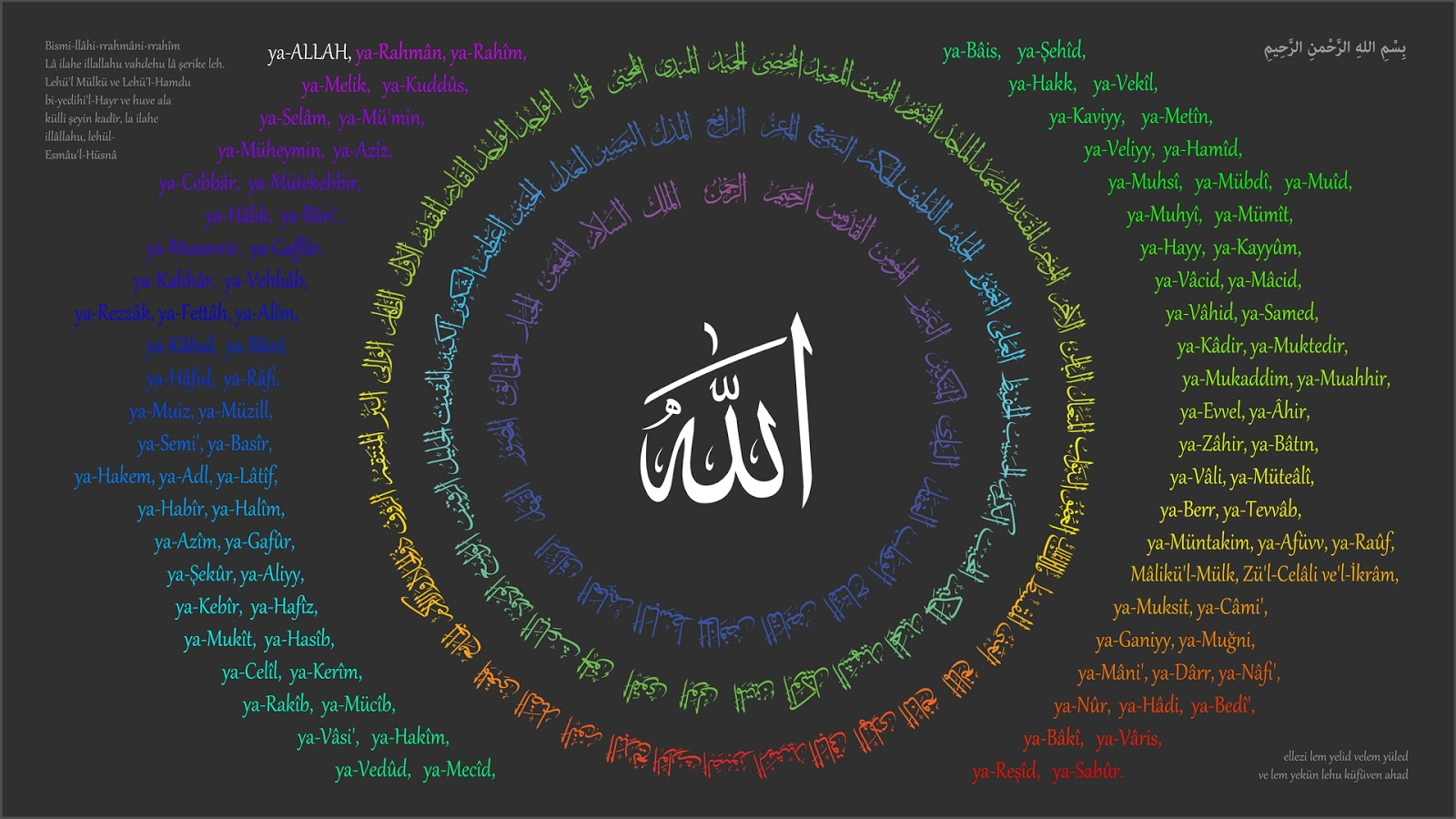 Foto kaligrafi asmaul husnah 27