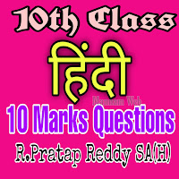 10th class - Hindi - 10 Marks Questions ,Prepared By Reddam Pratap Reddy SA (H)