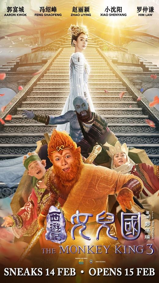 The Monkey King 3 2019 Punjabi Official Trailer 720p HDrip