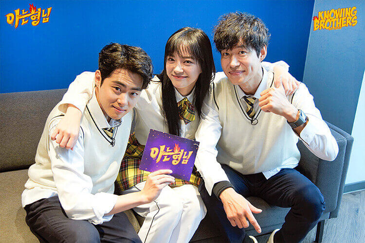 Nonton streaming online & download Knowing Bros eps 257 bintang tamu Yoo Jun-sang, Jo Byung-gyu, & Sejeong (Gugudan) subtitle bahasa Indonesia