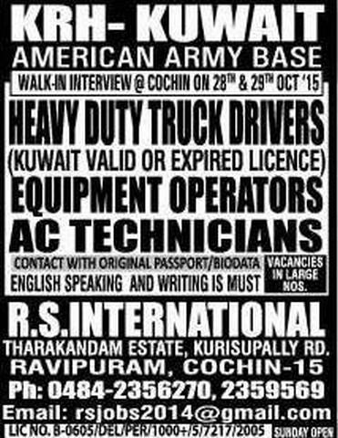American Army KRH Kuwait large job vacancies - Gulf Jobs for Malayalees
