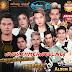 [Album] Sunday CD Vol 265 | Khmer Song 2019