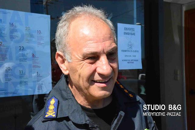 Αποστρατεύεται ο Διοικητής της Πυροσβεστικής Ναυπλίου Βασίλης Αλεξόπουλος - Νέο Διοικητής ο Κώστας Καλαϊτζίδης