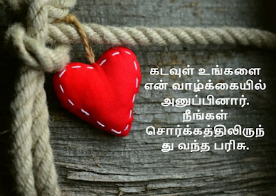 tamil kavithaigal cute love feelings images