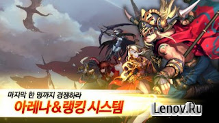 Download Legend Wars 2 (MOD, unlimited gold/gems) 1.4.8 for android