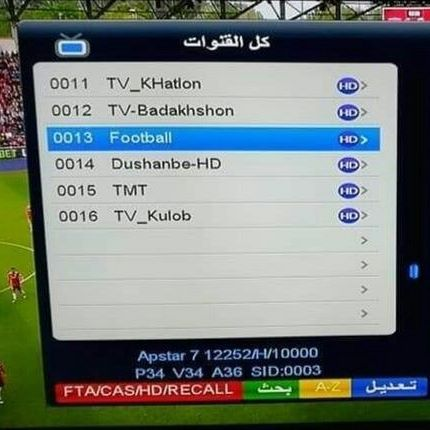 FOOTBALL HD On YahSat-1A @52.5E