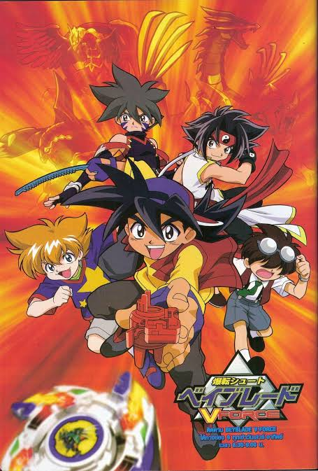 Beyblade Original S02 V Force All Images In Hd