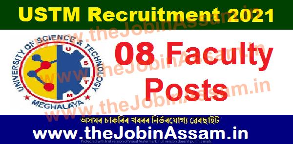 USTM, Meghalaya Recruitment 2021