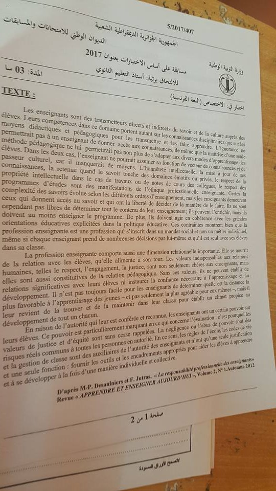 موضوع اللغة الفرنسية لمسابقة اساتذة الطور الثانوي 2017