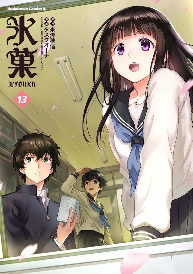 Manga Hyouka, portada de su volumen 13
