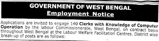 WBLC  Previous Papers - Clerk Recruitment 2019 and Syllabus 2019