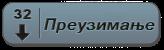 Преузмите нови верзију Дебиан Линукса на ћирилици (видео)