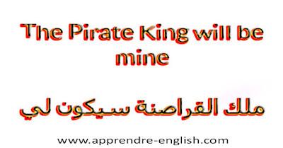 The Pirate King will be mine    ملك القراصنة سيكون لي