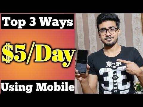 Earn $5/Day Using Mobile Earn Money Online Make Money Online How To Earn Money Online