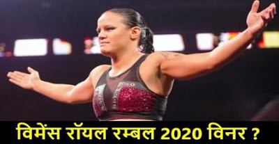 kon hoga womens royal rumble winner