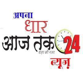 महान क्रांतिकारी भगवान बिरसा मुंडा जयंती गौरव दिवस के रूप में मनाएंगे