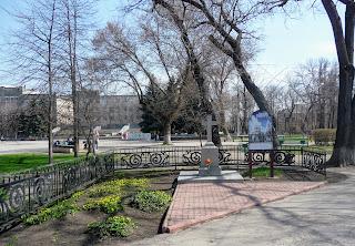 Павлоград. Хрест на місці Свято-Вознесенського собору
