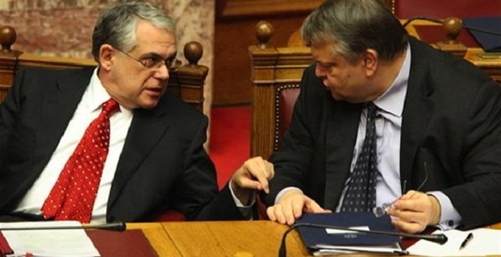 Ευρωδικαστήριο: «Όχι» σε αποζημίωση από ΕΚΤ για το «κούρεμα» των ελληνικών ομολόγων