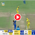 VIDEO: IPL 2019 final, MI vs CSK: Malinga's sensational last over