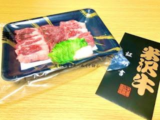 米沢牛焼肉03