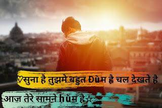 dabang status in hindi , dabang status