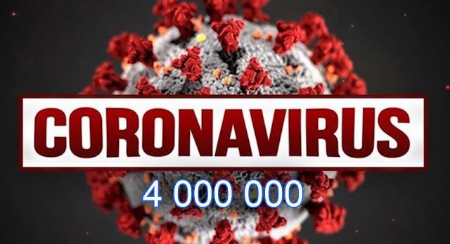 Коронавирусом заразилось 4 миллиона человек