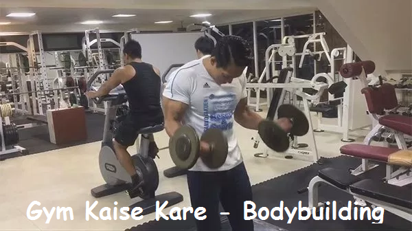 Gym Se Bodybuilding Kaise Kare.