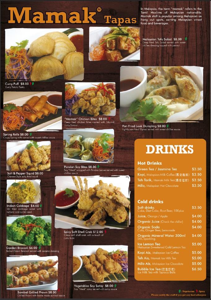 Mamak Malaysian Restaurant Menu