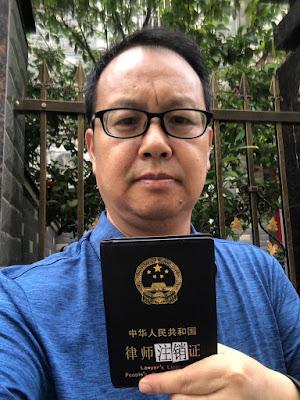 人权律师刘晓原被北京市司法局注销了律师执业证