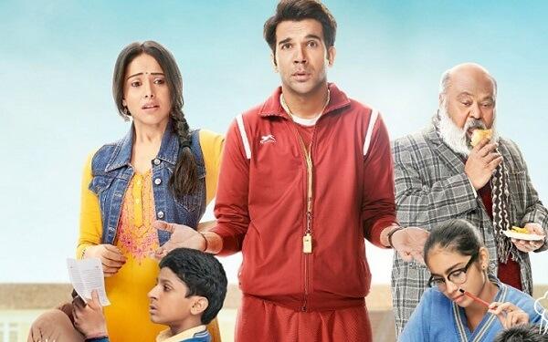 Chhalaang Movie Screenshots 1
