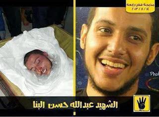 http://1.bp.blogspot.com/-gVM6YLOrByg/Uk6rOKDSbTI/AAAAAAAAAXc/7qhDjh5ETl8/s1600/Abdullah-Hasan-Al-Banna.jpg