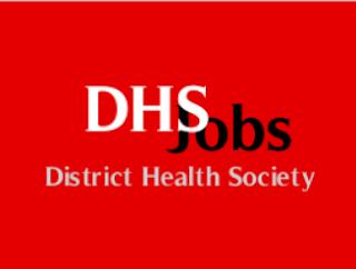 DHS Kheda Computer Operator cum Clerk, LHV / PHN, Pharmacist, FHW Recruitment 2020