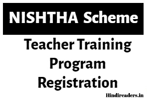 Nishtha Teachers Training Program 2020 Registration in Hindi