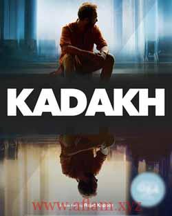 مشاهدة فيلم Kadakh 2020 مترجم