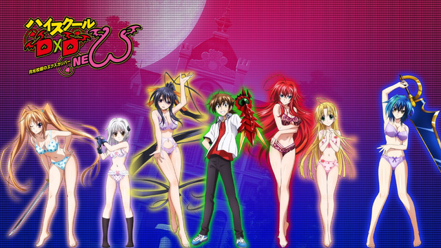 Highschool DxD New BD Subtitle Indonesia