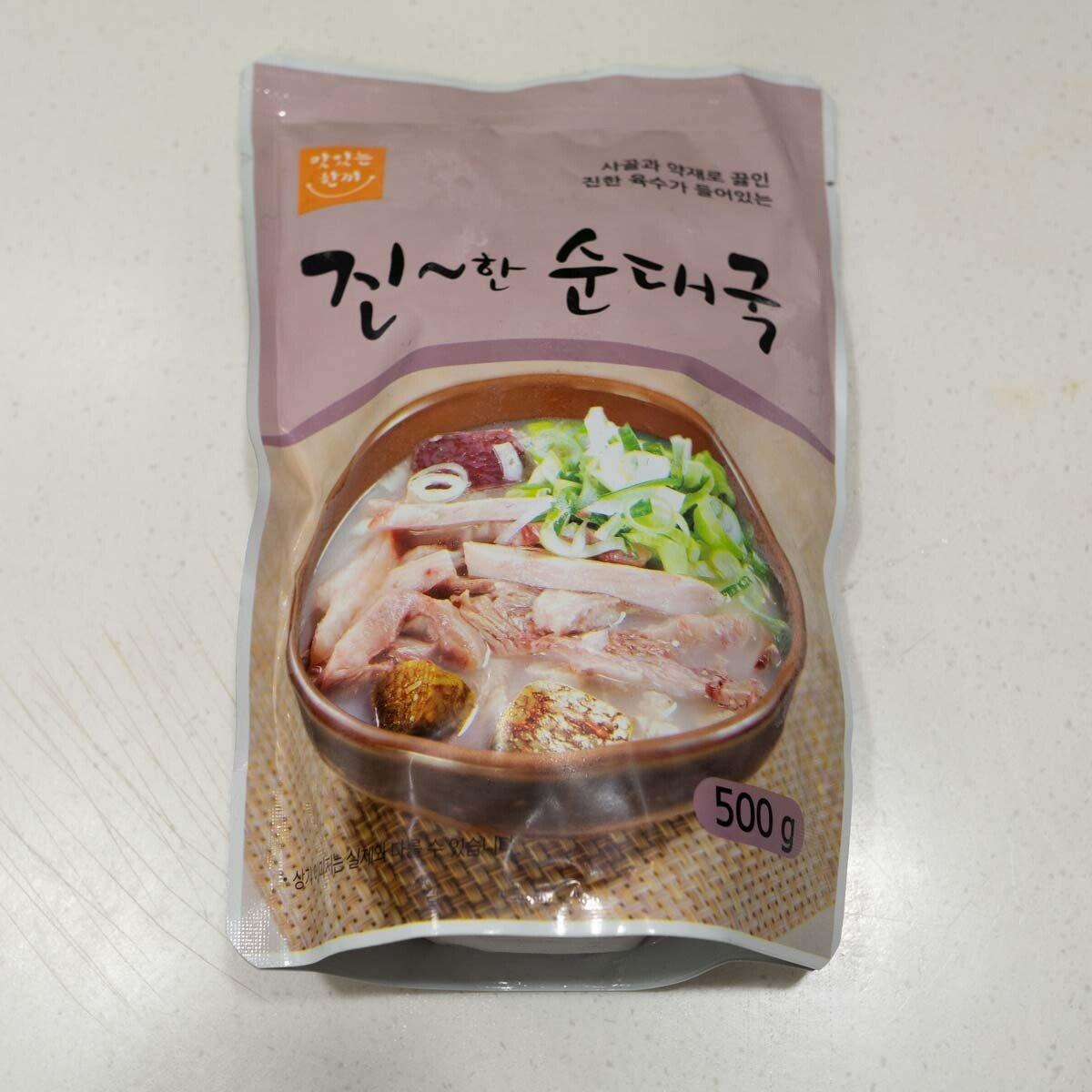 대충 재료비 3800원짜리 순대국밥