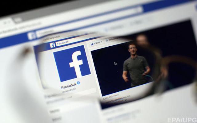 Кількість українських користувачів Facebook зросла на 1,5 мільйона за два тижні