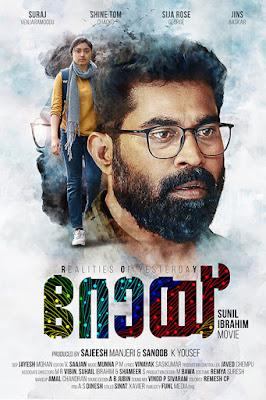 Roy is a Malayalam movie. www.mallurelease.com