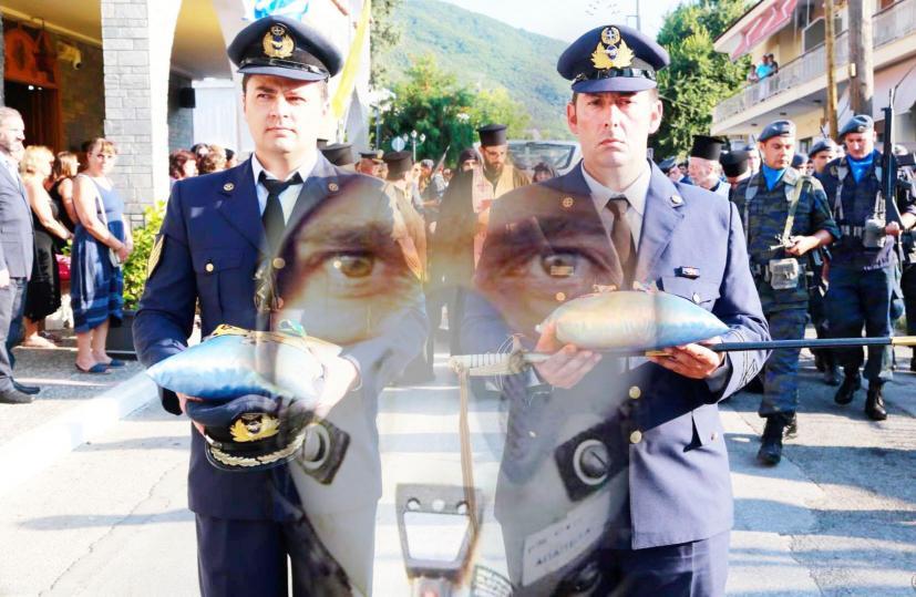 Την τελευταία του «πτήση» στους αιθέρες έκανε σήμερα ο Σμήναρχος της Πολεμικής Αεροπορίας Νεκτάριος Σαμαράς..ΕΙΚΟΝΕΣ