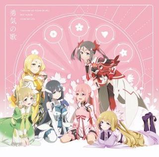 Yuuki Yuuna wa Yuusha de Aru Best Album: Yuuki no Uta