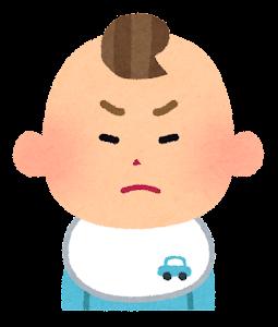 赤ちゃんの表情のイラスト(男・怒った顔)