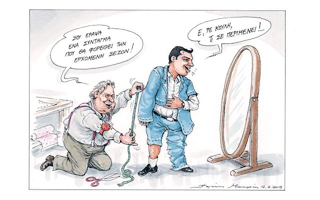 Χάντρες και καθρεφτάκια…