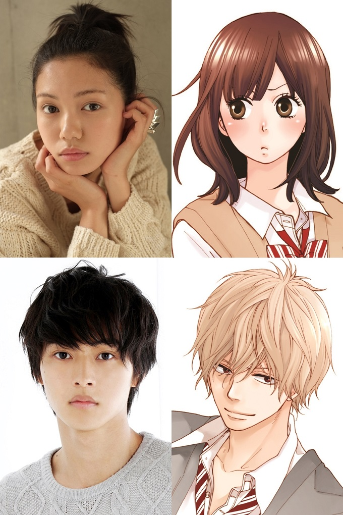 Ookami Shoujo to Kuro Ouji Live-Action reparto